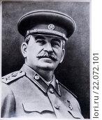 Купить «Старая фотография Сталина в военном мундире», фото № 22072101, снято 4 марта 2016 г. (c) Sergei Gorin / Фотобанк Лори