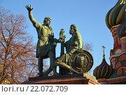 Купить «Dmitry Pozharsky and Kuzma Minin monument on Red Square near Cathedral of Vasily Blessed», фото № 22072709, снято 18 февраля 2016 г. (c) Володина Ольга / Фотобанк Лори