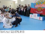 Купить «Дети-дзюдоисты на соревновании в Балашихе у пьедестала», эксклюзивное фото № 22076813, снято 6 марта 2016 г. (c) Дмитрий Неумоин / Фотобанк Лори