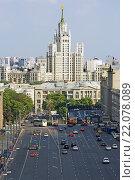 Купить «Москва. Улица Новая площадь», фото № 22078089, снято 14 июня 2015 г. (c) Тарановский Д. / Фотобанк Лори