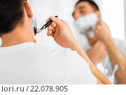 Купить «close up of man shaving beard with razor blade», фото № 22078905, снято 15 января 2016 г. (c) Syda Productions / Фотобанк Лори