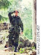 Купить «young soldier or ranger in forest», фото № 22079457, снято 14 августа 2014 г. (c) Syda Productions / Фотобанк Лори