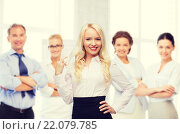 Купить «smiling businesswoman or secretary in office», фото № 22079785, снято 16 января 2015 г. (c) Syda Productions / Фотобанк Лори