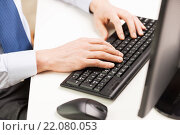 Купить «close up of businessman hands typing on keyboard», фото № 22080053, снято 15 марта 2014 г. (c) Syda Productions / Фотобанк Лори