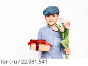 Купить «Мальчик дарит цветы и подарок», фото № 22081541, снято 7 марта 2016 г. (c) Захар Гончаров / Фотобанк Лори