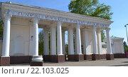 Парк культуры и отдыха в Дзержинске (2012 год). Редакционное фото, фотограф Балашов Антон Владимирович / Фотобанк Лори