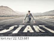 Купить «He is determined to start now», фото № 22123681, снято 17 марта 2014 г. (c) Sergey Nivens / Фотобанк Лори
