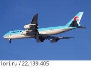 Самолет Боинг 747-8F авиакомпании Korean Air Cargo (бортовой номер HL7623) заходит на посадку в аэропорт Шереметьево (2015 год). Редакционное фото, фотограф Sergey Kustov / Фотобанк Лори