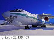 Купить «Самолет Ил-76ТД Военно-воздушных сил Алжира (бортовой номер 7T-WIE) на перроне в аэропорту Шереметьево зимним вечером», фото № 22139409, снято 17 декабря 2015 г. (c) Sergey Kustov / Фотобанк Лори