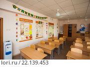 Купить «Оформление учебного класса в школе», фото № 22139453, снято 18 сентября 2019 г. (c) Igor Lijashkov / Фотобанк Лори