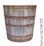 Купить «Старая большая деревянная бочка, изолировано на белом фоне», фото № 22139737, снято 4 августа 2015 г. (c) Игорь Долгов / Фотобанк Лори