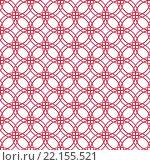Купить «Seamless Abstract Intersecting and Repeating Modern Pink Circles», иллюстрация № 22155521 (c) PantherMedia / Фотобанк Лори