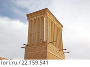 Купить «Traditional wind tower at Yadz, Iran. The town, capital of the Yadz Province, has a history of over 3000 yeras, dating back to the time of the Median Empire. Wind towers are important element in the persian architecture providing natural air conditioning and cool water for houses and water cisterns in dry and humid climate for thausands of years», фото № 22159541, снято 18 августа 2019 г. (c) PantherMedia / Фотобанк Лори