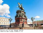 Купить «Конный памятник императору Николаю I на Исаакиевской площади в Санкт-Петербурге», фото № 22160717, снято 5 августа 2015 г. (c) FotograFF / Фотобанк Лори