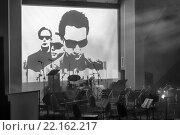 "Купить «Сцена перед началом концерта оркестра ""Другой Оркестр"" plays Depeche Mode. Екатеринбург», фото № 22162217, снято 21 сентября 2019 г. (c) Евгений Ткачёв / Фотобанк Лори"