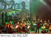 """Концерт оркестра """"Другой Оркестр"""" plays """"Depeche Mode"""". Екатеринбург. Редакционное фото, фотограф Евгений Ткачёв / Фотобанк Лори"""