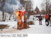Сжигание Масленицы. Редакционное фото, фотограф Igor Lijashkov / Фотобанк Лори