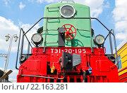 Купить «Тепловоз ТЭ1-20-195  в музее железнодорожной техники на Рижском вокзале. Фрагмент», фото № 22163281, снято 1 августа 2012 г. (c) Алёшина Оксана / Фотобанк Лори
