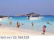Купить «Таиланд. Симиланские острова. Пляж», фото № 22164529, снято 20 февраля 2016 г. (c) Алексей Сварцов / Фотобанк Лори
