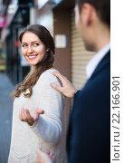 Купить «Girl smiling back at male», фото № 22166901, снято 27 февраля 2020 г. (c) Яков Филимонов / Фотобанк Лори