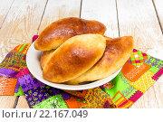 Купить «Домашние пирожки с капустой», фото № 22167049, снято 12 марта 2016 г. (c) Наталья Осипова / Фотобанк Лори