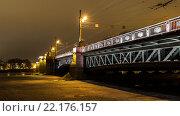 Дворцовый мост (2016 год). Редакционное фото, фотограф Андрей Дубаков / Фотобанк Лори