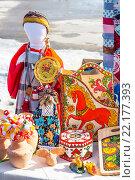 Купить «Предметы домашнего обихода ручной работы, выполненные в традиционном национальном русском стиле», фото № 22177393, снято 13 марта 2016 г. (c) Евгений Мухортов / Фотобанк Лори