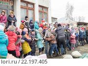 Купить «Праздник Масленицы 13 марта 2016 в городе Мстера,Россия», фото № 22197405, снято 13 марта 2016 г. (c) Сергей Овчинников / Фотобанк Лори