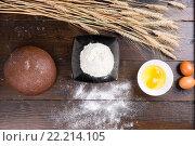 Купить «Ингредиенты для приготовления свежего хлеба», фото № 22214105, снято 1 апреля 2020 г. (c) Вячеслав Николаенко / Фотобанк Лори