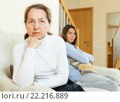 Купить «Mother and daughter after quarrel», фото № 22216889, снято 17 апреля 2014 г. (c) Яков Филимонов / Фотобанк Лори