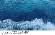 Купить «blue sea water with boat trace», видеоролик № 22224461, снято 13 февраля 2016 г. (c) Syda Productions / Фотобанк Лори