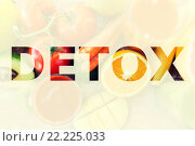 Купить «detox, healthy eating and vegetarian diet concept», фото № 22225033, снято 17 марта 2015 г. (c) Syda Productions / Фотобанк Лори