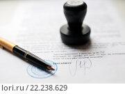 Купить «Штамп нотариуса и перьевая ручка лежат на нотариально заверенном документе», эксклюзивное фото № 22238629, снято 17 марта 2016 г. (c) Игорь Низов / Фотобанк Лори