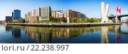 Panoramic view of Bilbao. Стоковое фото, фотограф Яков Филимонов / Фотобанк Лори