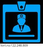 Купить «Doctor Badge Icon», фото № 22248809, снято 20 апреля 2019 г. (c) easy Fotostock / Фотобанк Лори