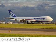 Самолет Боинг 747 авиакомпании Nippon Cargo Airlines в аэропорту Шереметьево (2015 год). Редакционное фото, фотограф Sergey Kustov / Фотобанк Лори