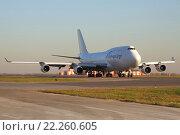 Самолет Боинг 747 авиакомпании Air Bridge Cargo в аэропорту Шереметьево (2015 год). Редакционное фото, фотограф Sergey Kustov / Фотобанк Лори