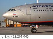 Самолет Ил-96 авиакомпании Аэрофлот в аэропорту Шереметьево (2015 год). Редакционное фото, фотограф Sergey Kustov / Фотобанк Лори