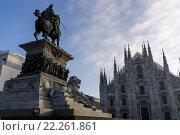 Купить «Milan Duomo», фото № 22261861, снято 22 марта 2018 г. (c) PantherMedia / Фотобанк Лори