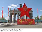 Купить «Главный вход на ВДНХ (ВВЦ) в день Победы 9 мая. Москва, 2014 год», эксклюзивное фото № 22265737, снято 7 мая 2014 г. (c) lana1501 / Фотобанк Лори