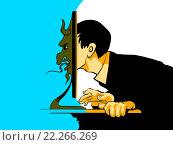 Купить «Интернет-тролль у компьютера», иллюстрация № 22266269 (c) Александр Павлов / Фотобанк Лори