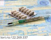 Купить «Термометр и таблетки  на больничном листе», фото № 22269337, снято 22 февраля 2015 г. (c) Марина Орлова / Фотобанк Лори