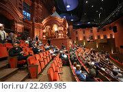 Купить «Зрительный зал музыкального театра «Геликон-Опера» в Москве», эксклюзивное фото № 22269985, снято 20 марта 2016 г. (c) Алексей Гусев / Фотобанк Лори