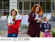Арт-акция «ФотоСушка» в ходе празднования Дня города, Гомель, Беларусь (2015 год). Редакционное фото, фотограф Ольга Коцюба / Фотобанк Лори