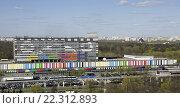 Телецентр Останкино АСК-1, г. Москва (2014 год). Редакционное фото, фотограф Александр Ледовской / Фотобанк Лори