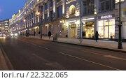 Купить «Москва, улица Мясницкая вечером», эксклюзивный видеоролик № 22322065, снято 23 марта 2016 г. (c) Alexei Tavix / Фотобанк Лори