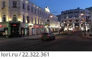 Купить «Москва, улица Мясницкая вечером», эксклюзивный видеоролик № 22322361, снято 23 марта 2016 г. (c) Alexei Tavix / Фотобанк Лори