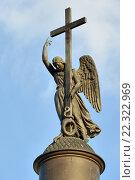 Купить «Ангел Александровской колонны в Санкт-Петербурге», эксклюзивное фото № 22322969, снято 22 марта 2016 г. (c) Александр Алексеев / Фотобанк Лори
