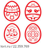Купить «Пасхальный набор для дизайна. Красивые яйца», иллюстрация № 22359769 (c) Татьяна Гришина / Фотобанк Лори