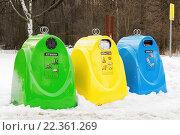 Купить «Контейнеры для раздельного сбора мусора в парке», эксклюзивное фото № 22361269, снято 11 марта 2016 г. (c) Константин Косов / Фотобанк Лори